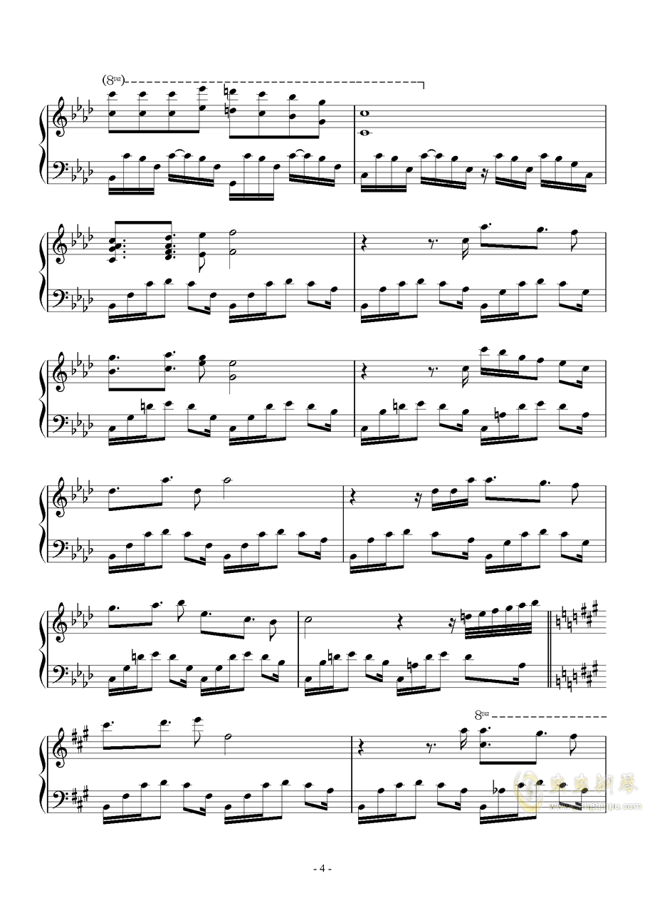 风のとおり道钢琴谱 第4页