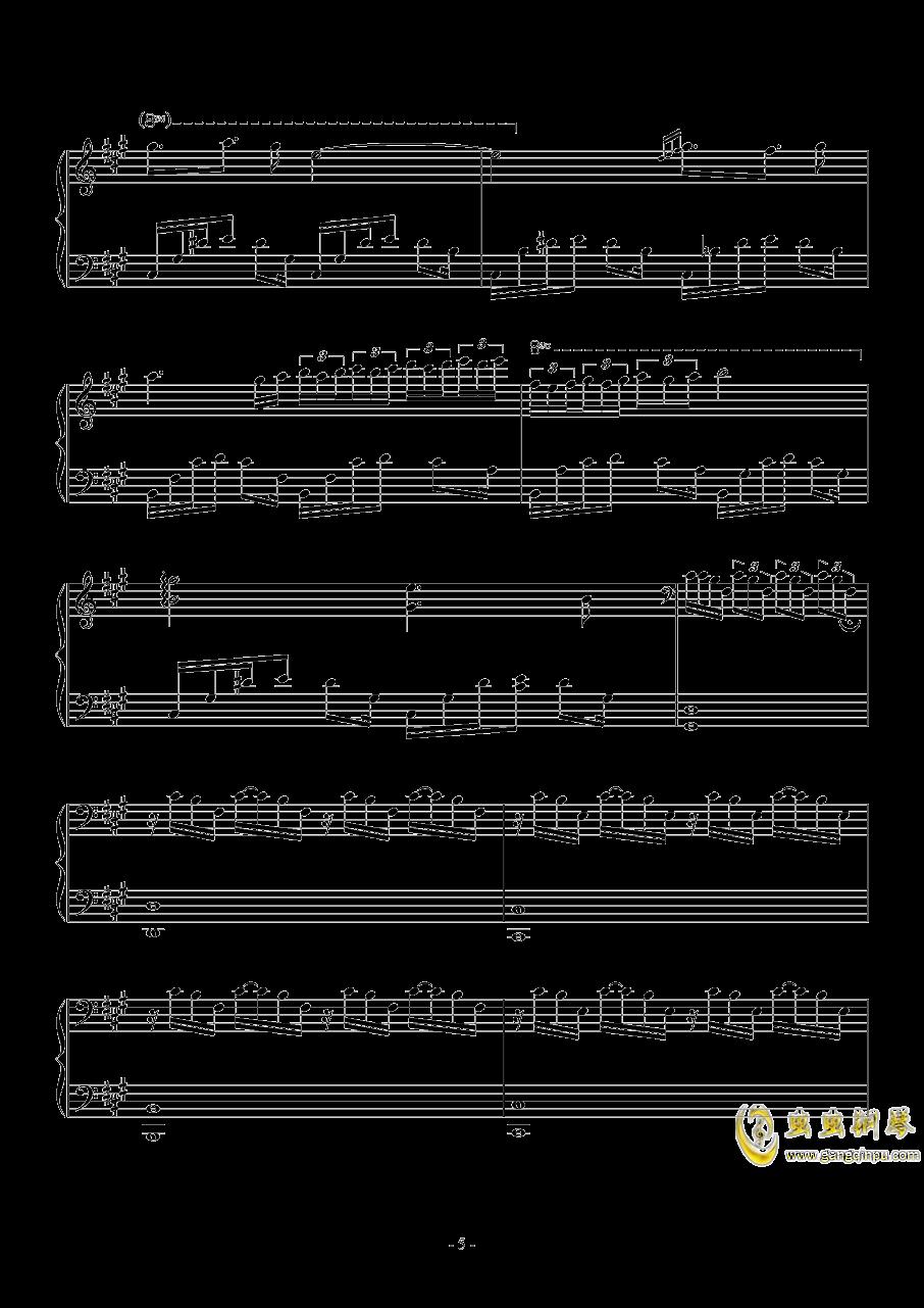 风のとおり道钢琴谱 第5页