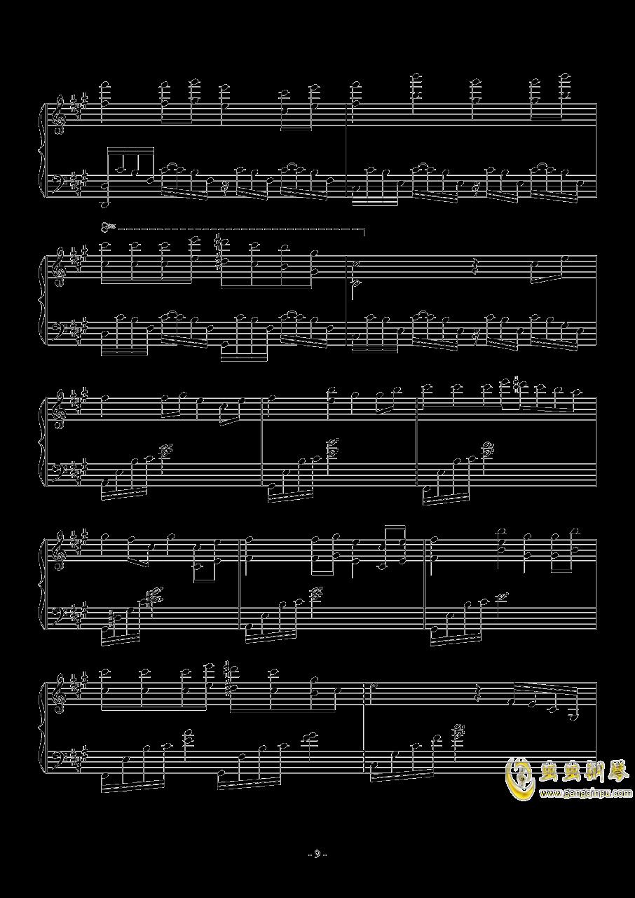 风のとおり道钢琴谱 第9页