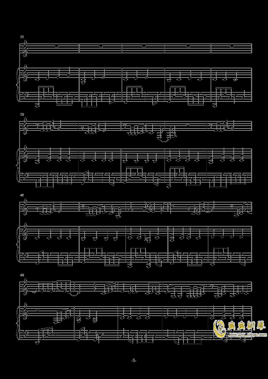 空白格钢琴谱 第3页