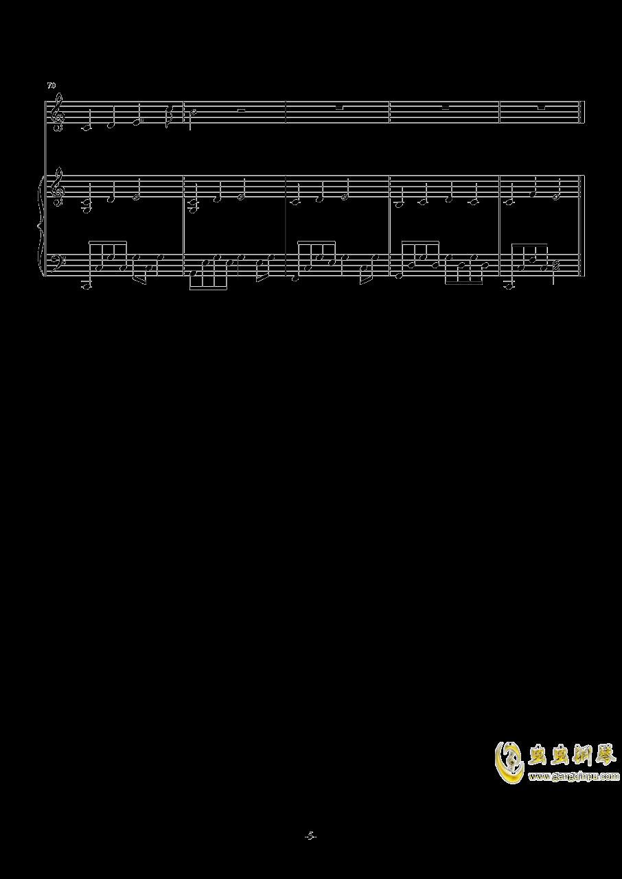 空白格钢琴谱 第5页