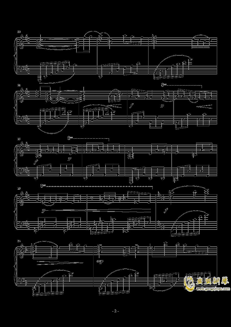 �}なる日の祈り钢琴谱 第2页
