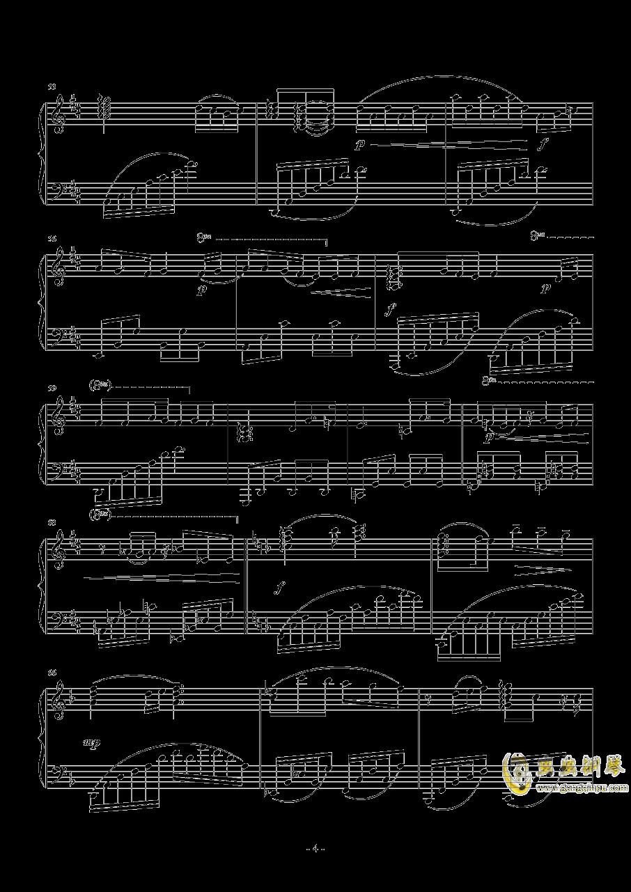 �}なる日の祈り钢琴谱 第4页