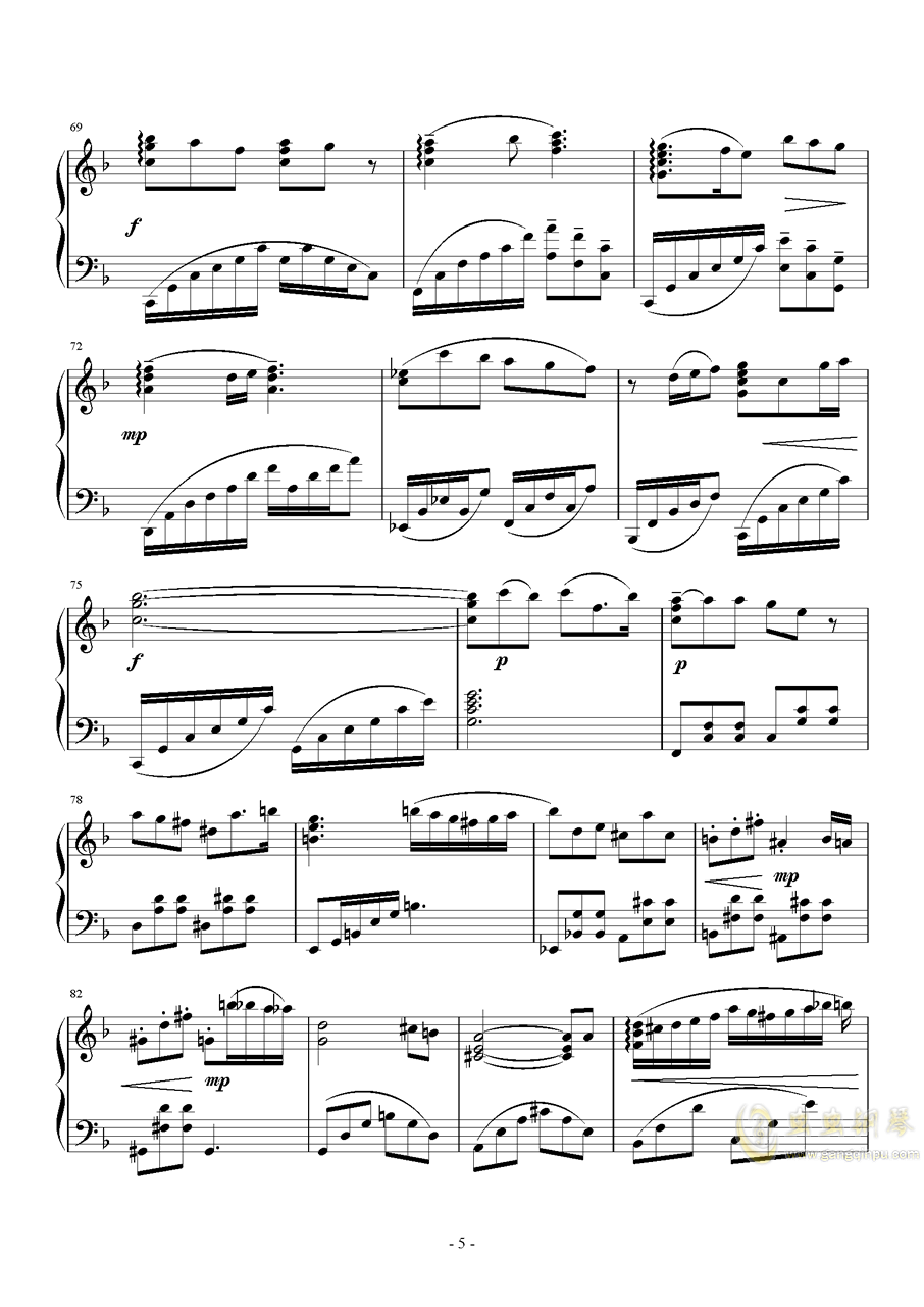 �}なる日の祈り钢琴谱 第5页