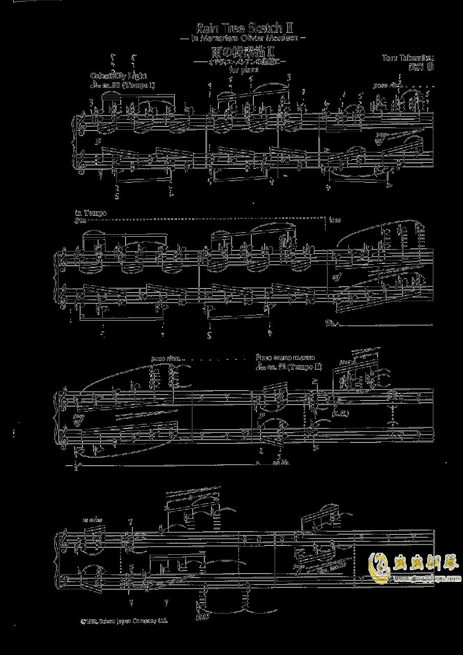 雨树素描II钢琴谱 第3页