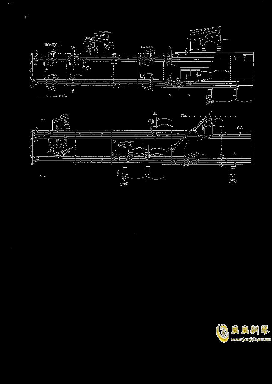 雨树素描II钢琴谱 第7页