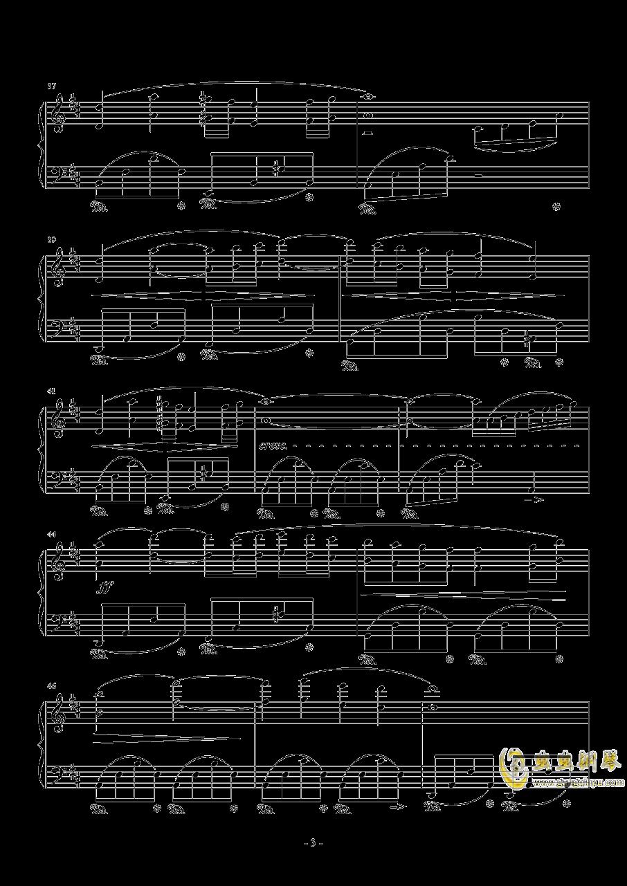 最终幻想钢琴谱 第3页