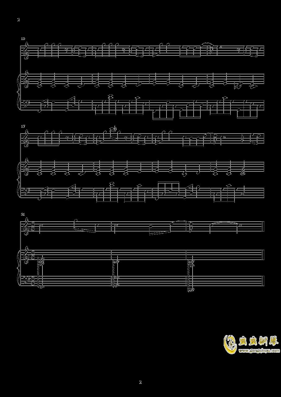 小拳拳捶你胸口钢琴谱 第2页