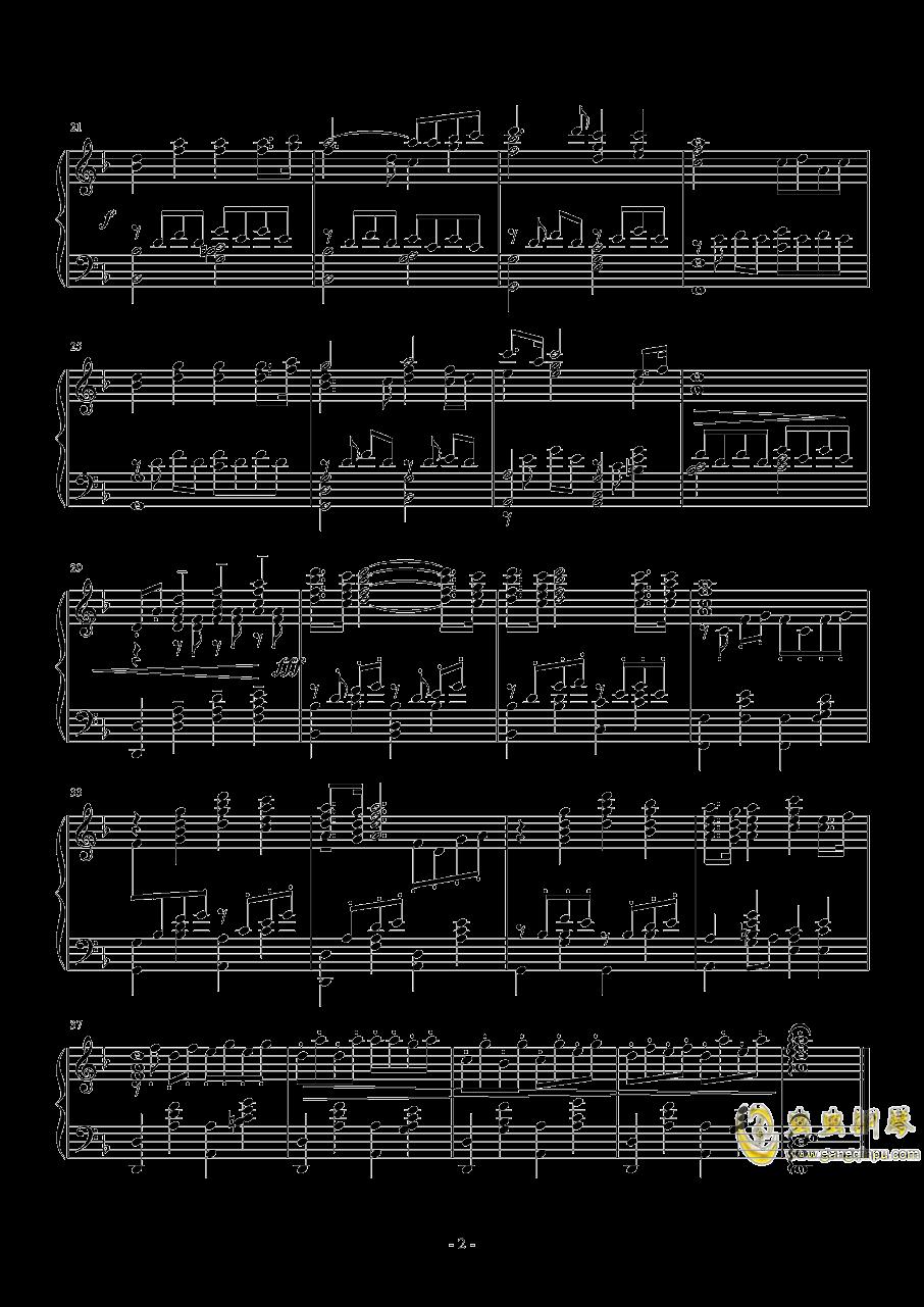 太�照常升起钢琴谱 第2页