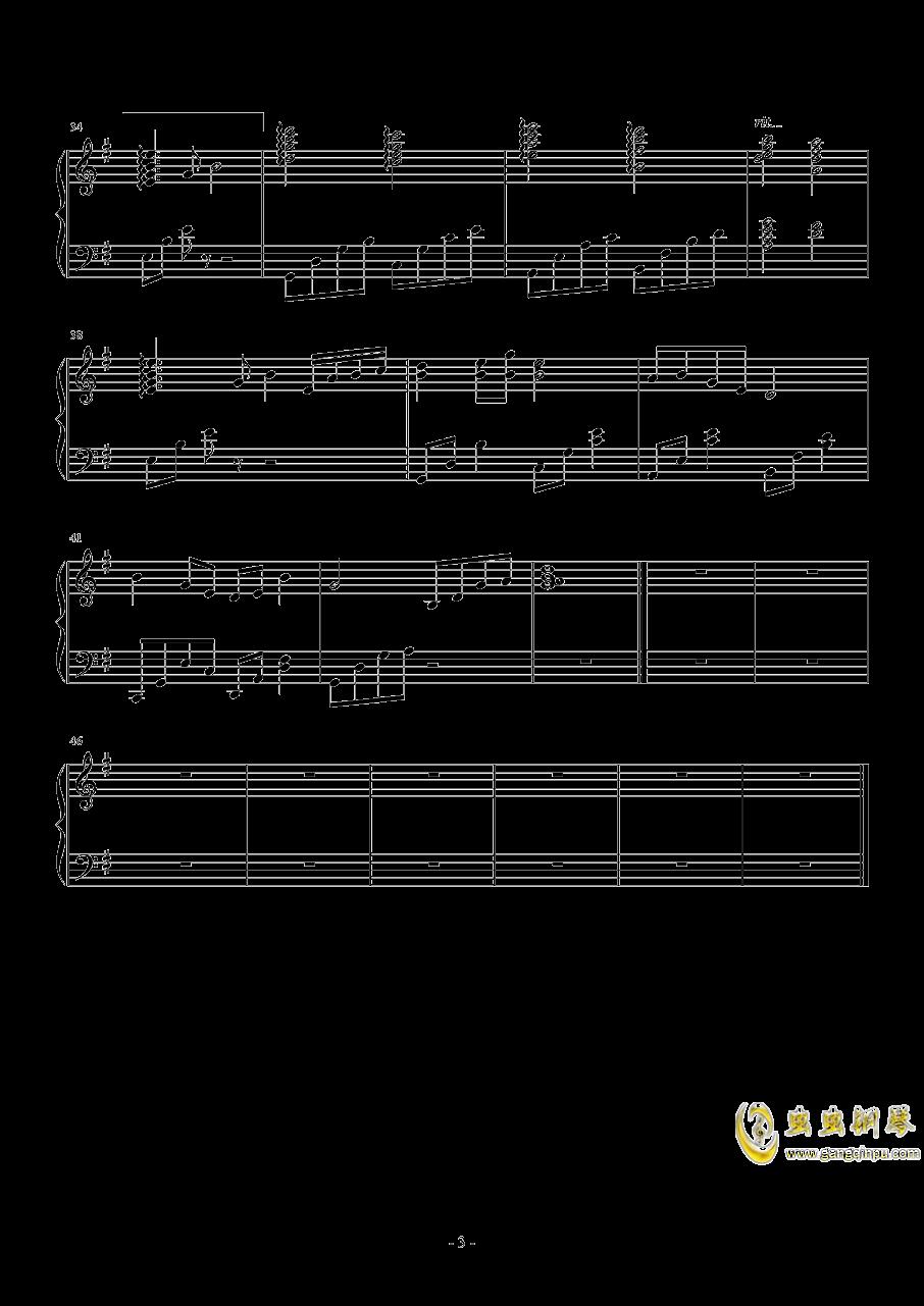 鸿雁钢琴谱 第3页