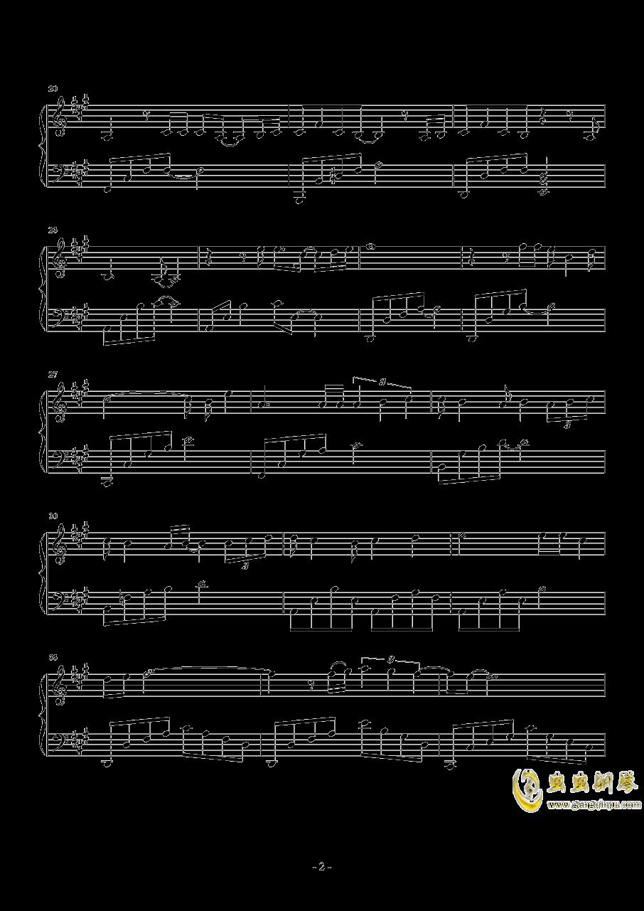 我们钢琴谱 第2页
