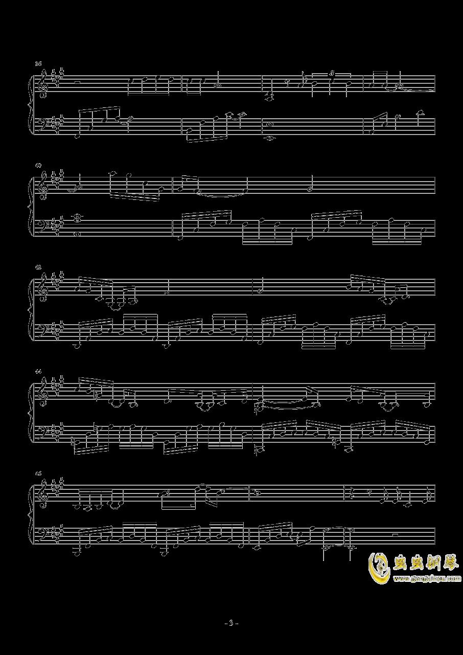 我们钢琴谱 第3页
