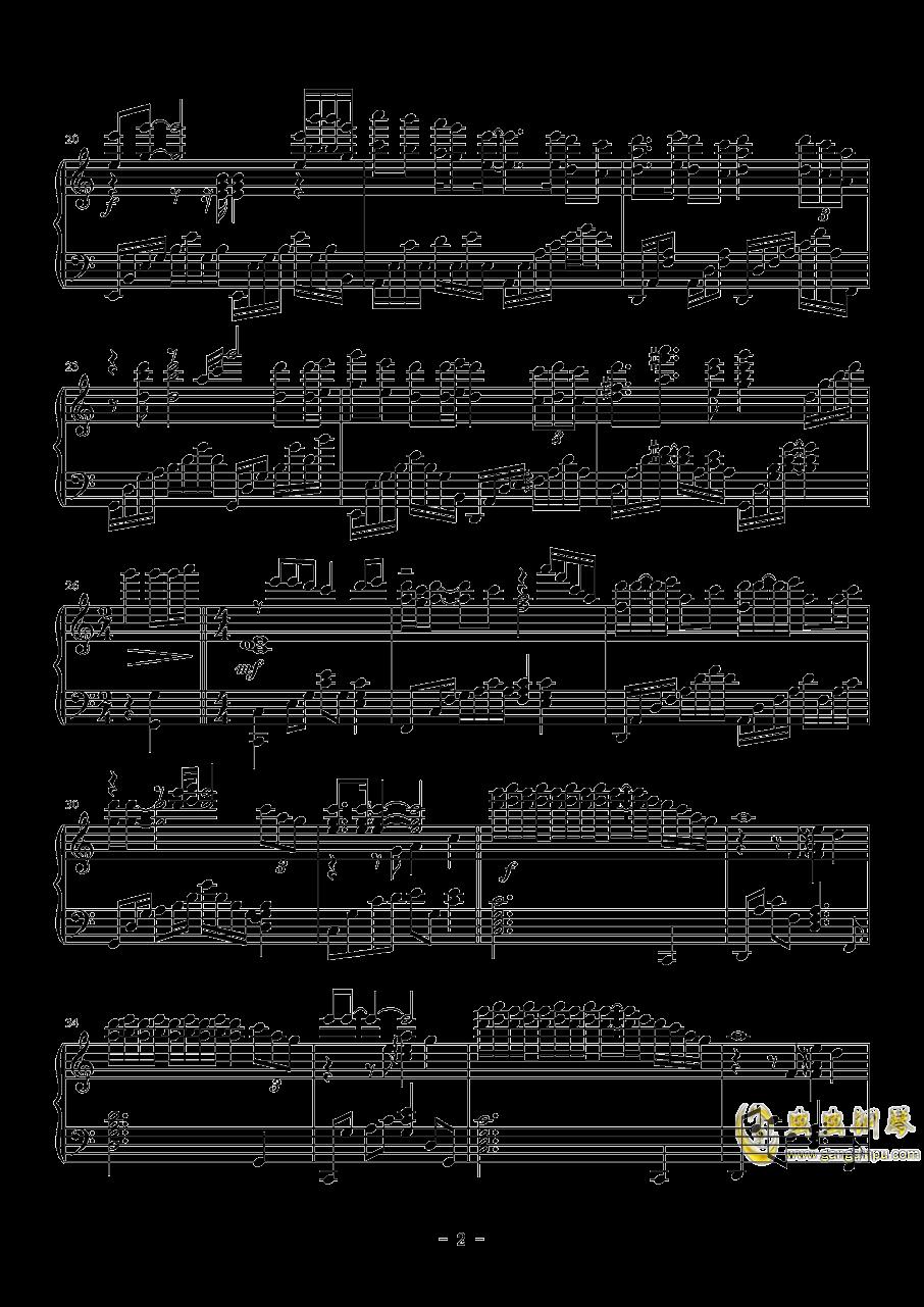 海上花钢琴谱 第2页