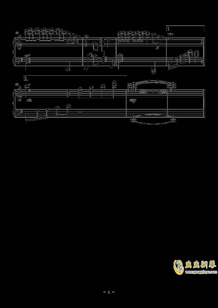 海上花钢琴谱 第4页