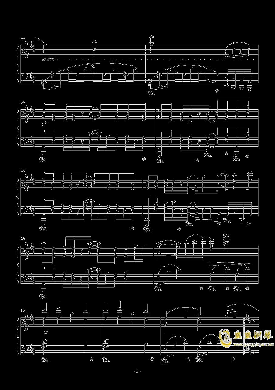 最终幻想13雷霆主题歌(ライトニングのテ�`マ)钢琴谱 第3页