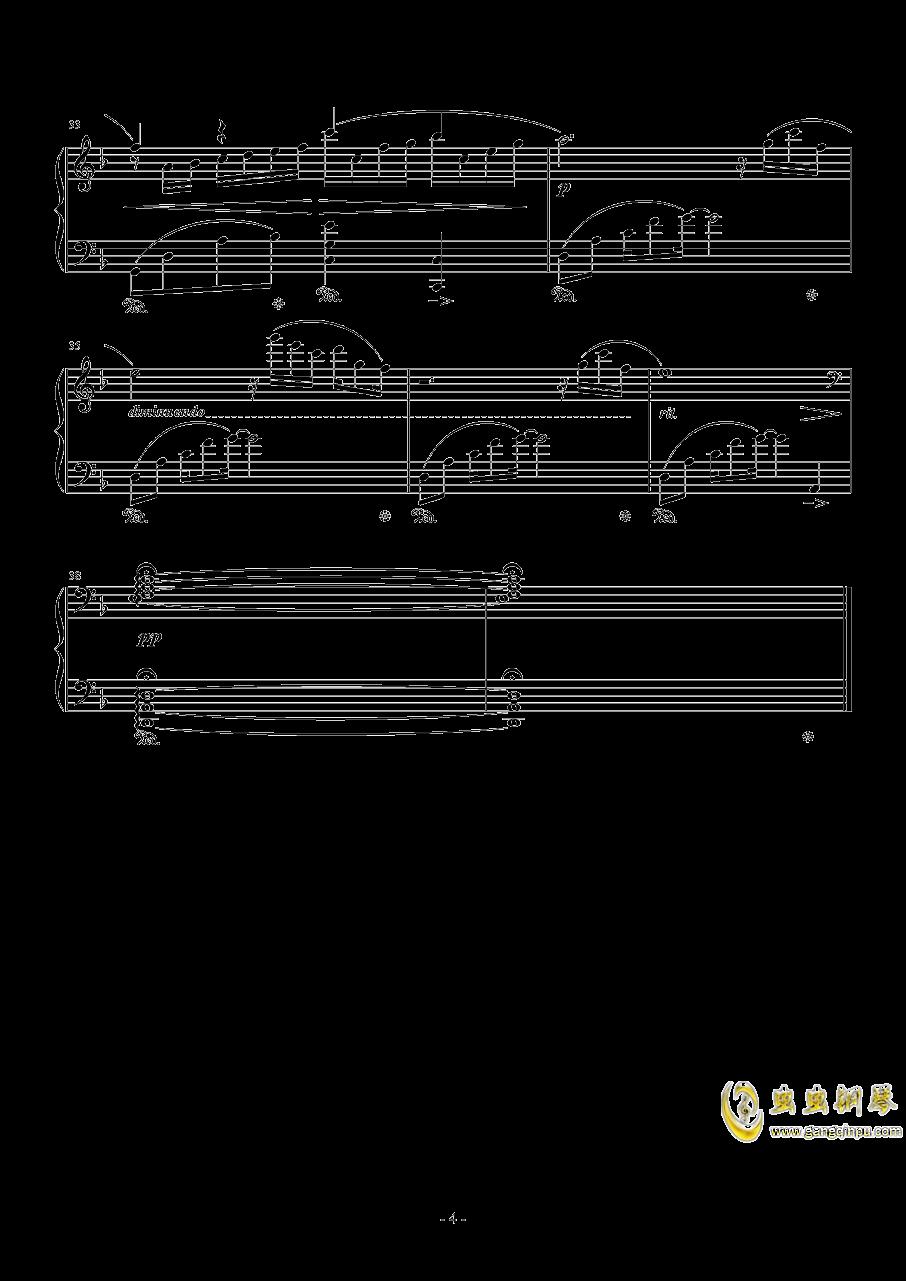 最终幻想13雷霆主题歌(ライトニングのテ�`マ)钢琴谱 第4页