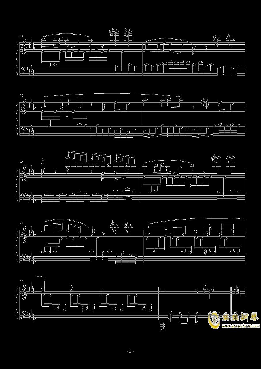 清代太上皇钢琴谱 第2页