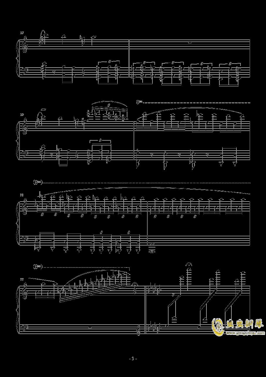 清代太上皇钢琴谱 第3页