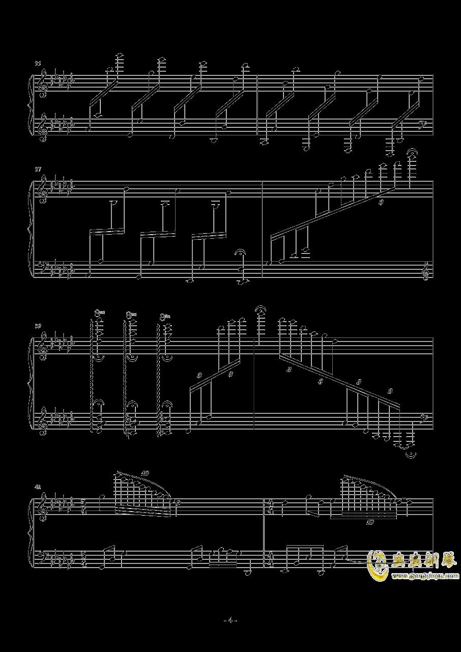 清代太上皇钢琴谱 第4页