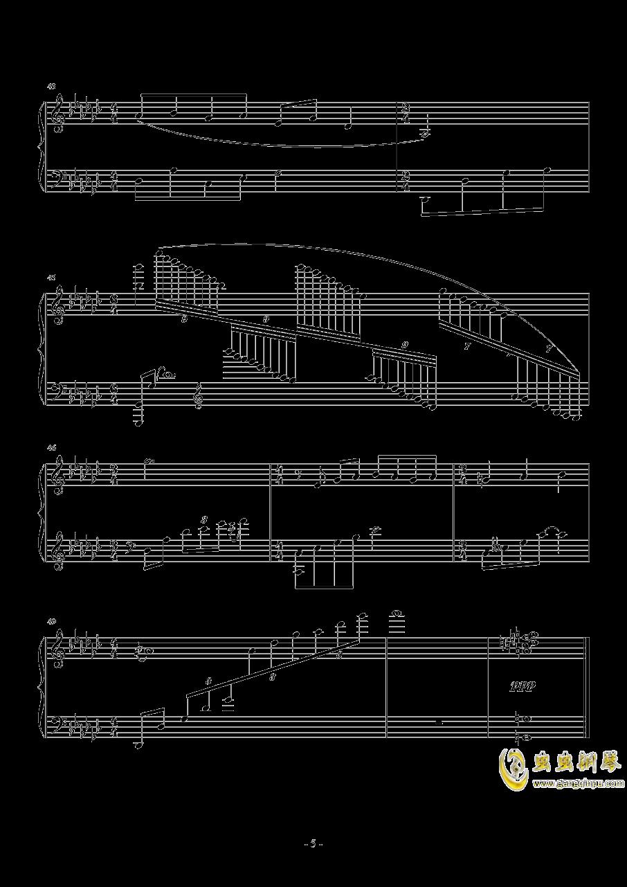 清代太上皇钢琴谱 第5页