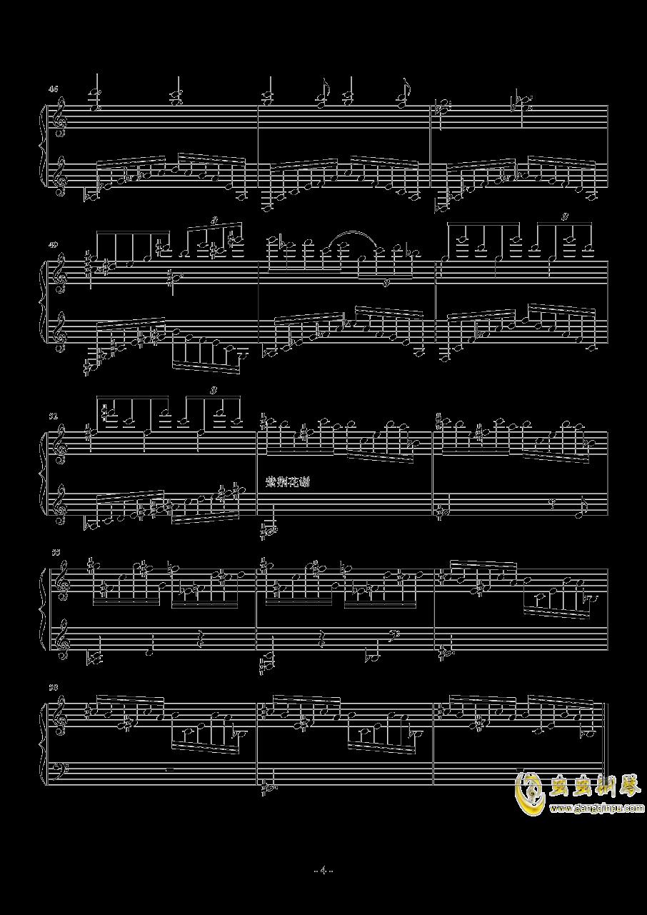 早春 昭明钢琴谱 第4页
