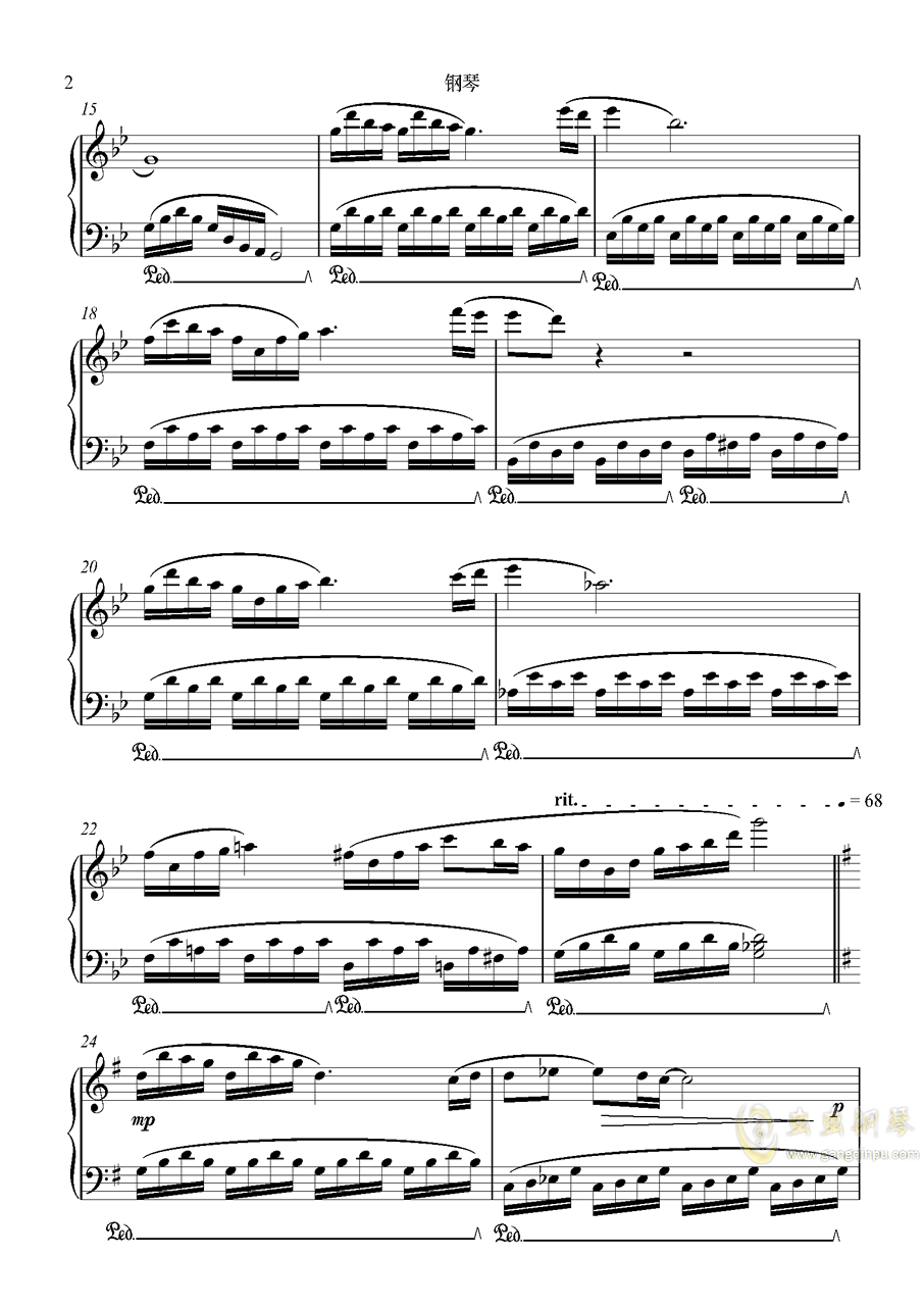 蚌的泪滴钢琴谱 第3页
