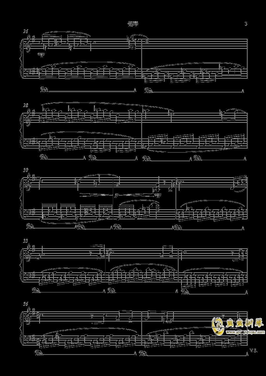 蚌的泪滴钢琴谱 第4页