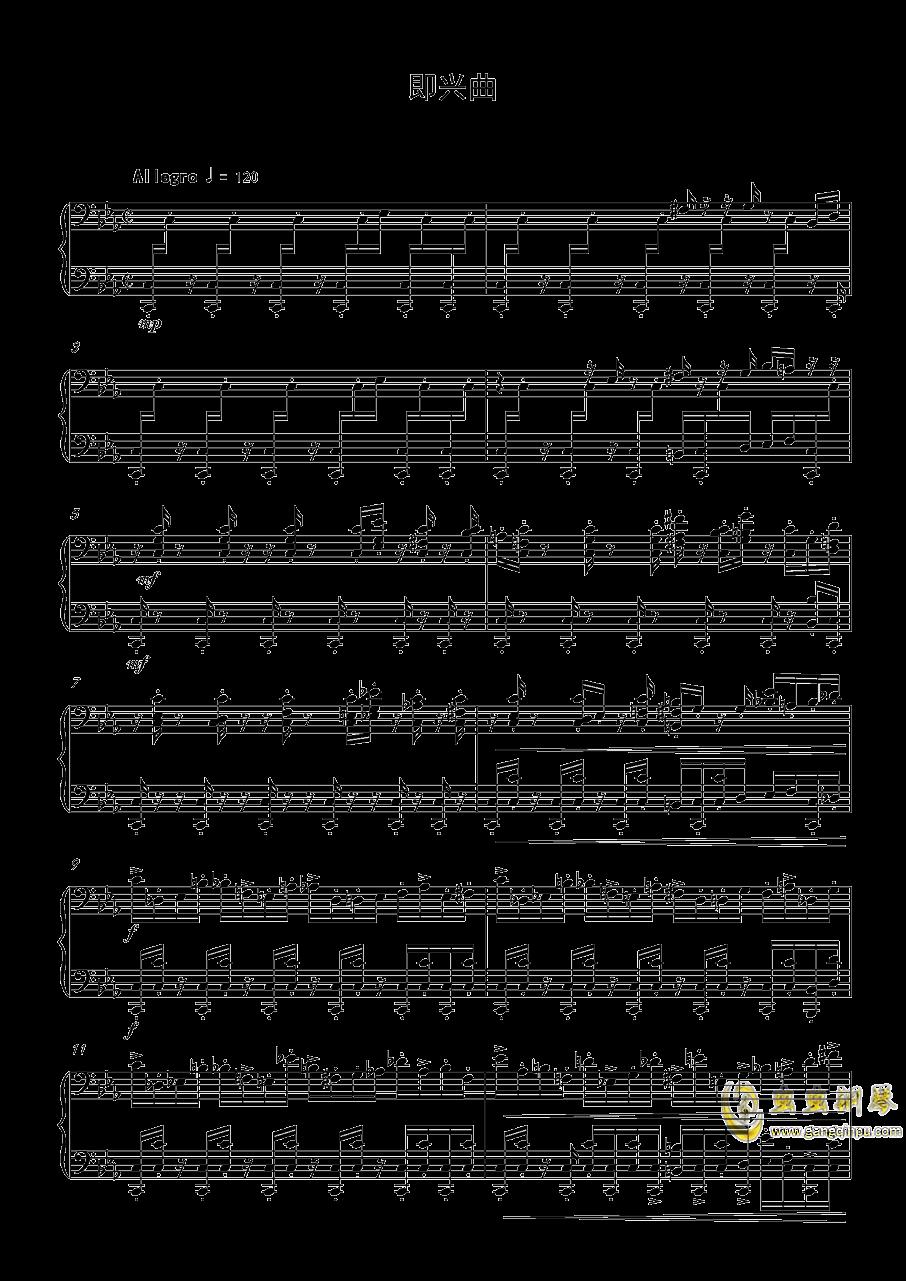 Game钢琴谱 第1页