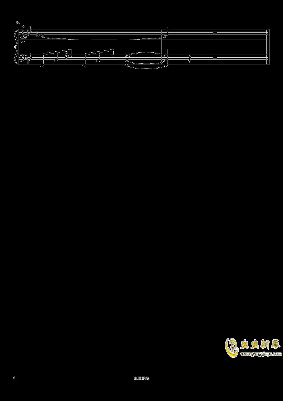 巨鹿钢琴谱 第4页