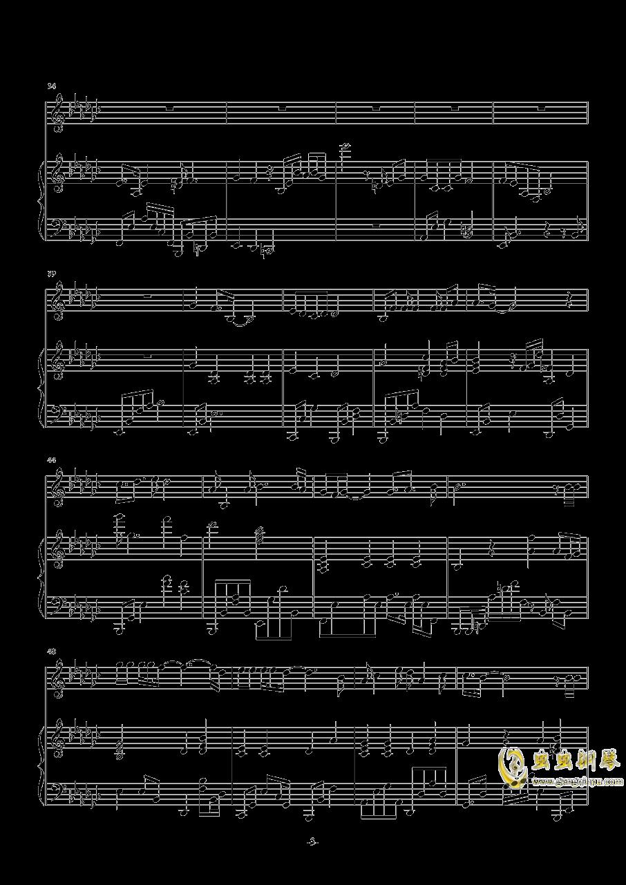 最远的距离钢琴谱 第3页