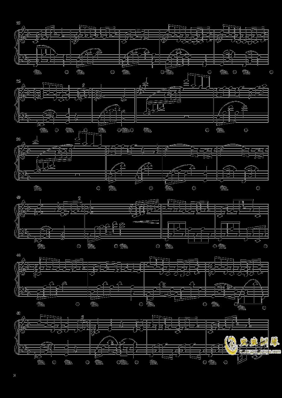 死心眼钢琴谱 第2页