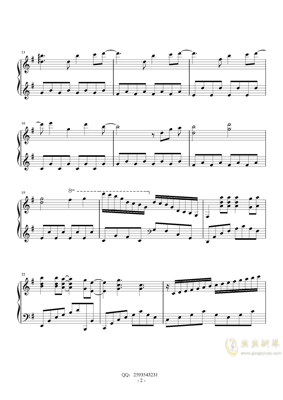 马戏之王钢琴谱 第2页