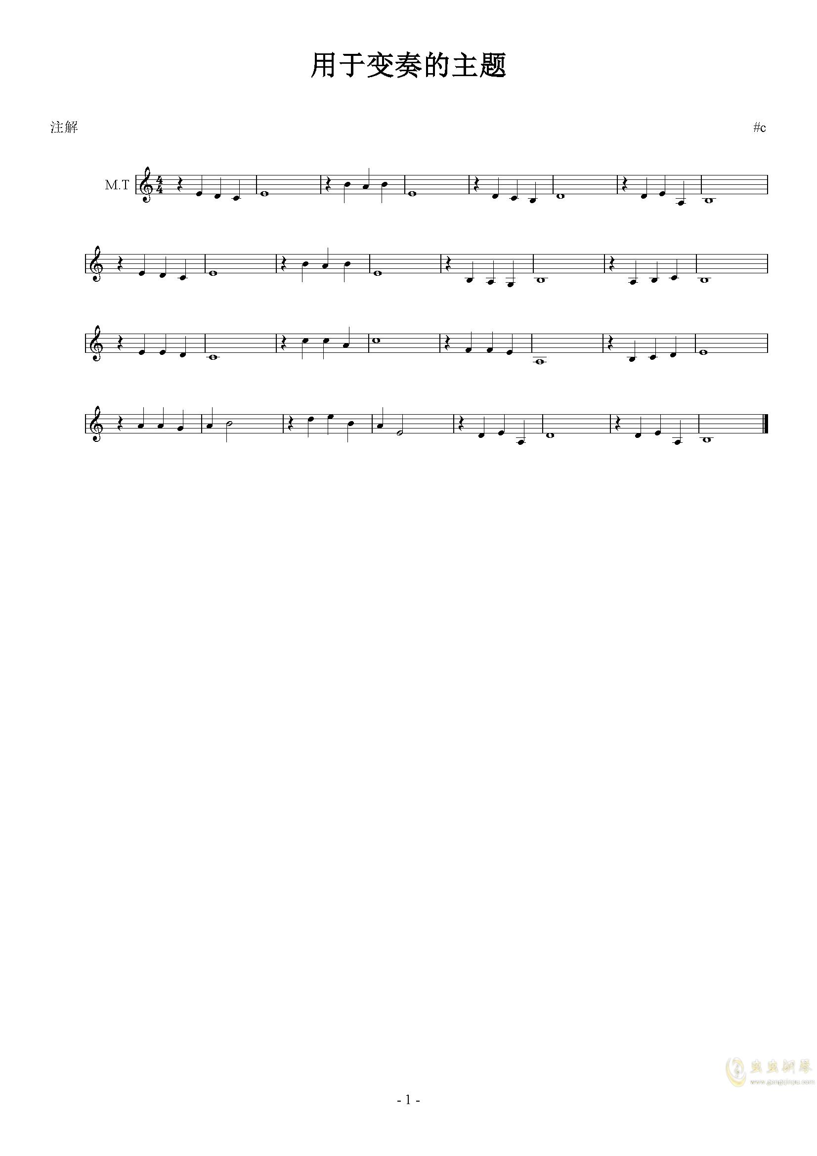 前念念尘境钢琴谱 第1页