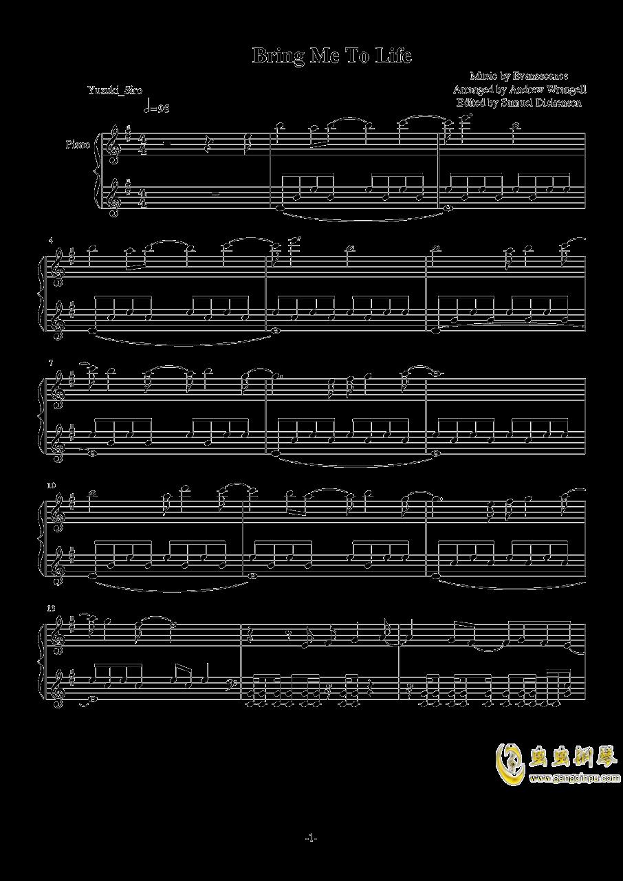Bring Me To Life-Evanescence钢琴谱 第1页