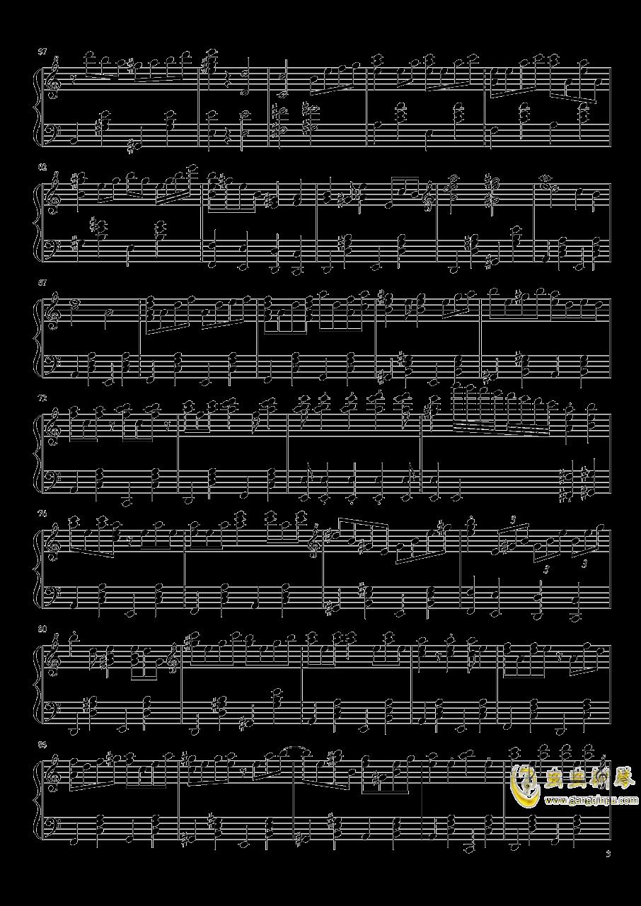 少女觉 ~ 3rd eye钢琴谱 第3页