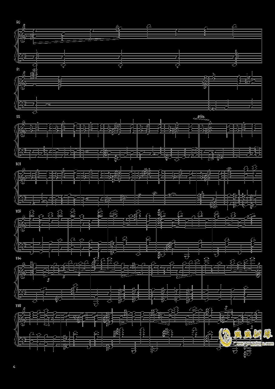 少女觉 ~ 3rd eye钢琴谱 第4页