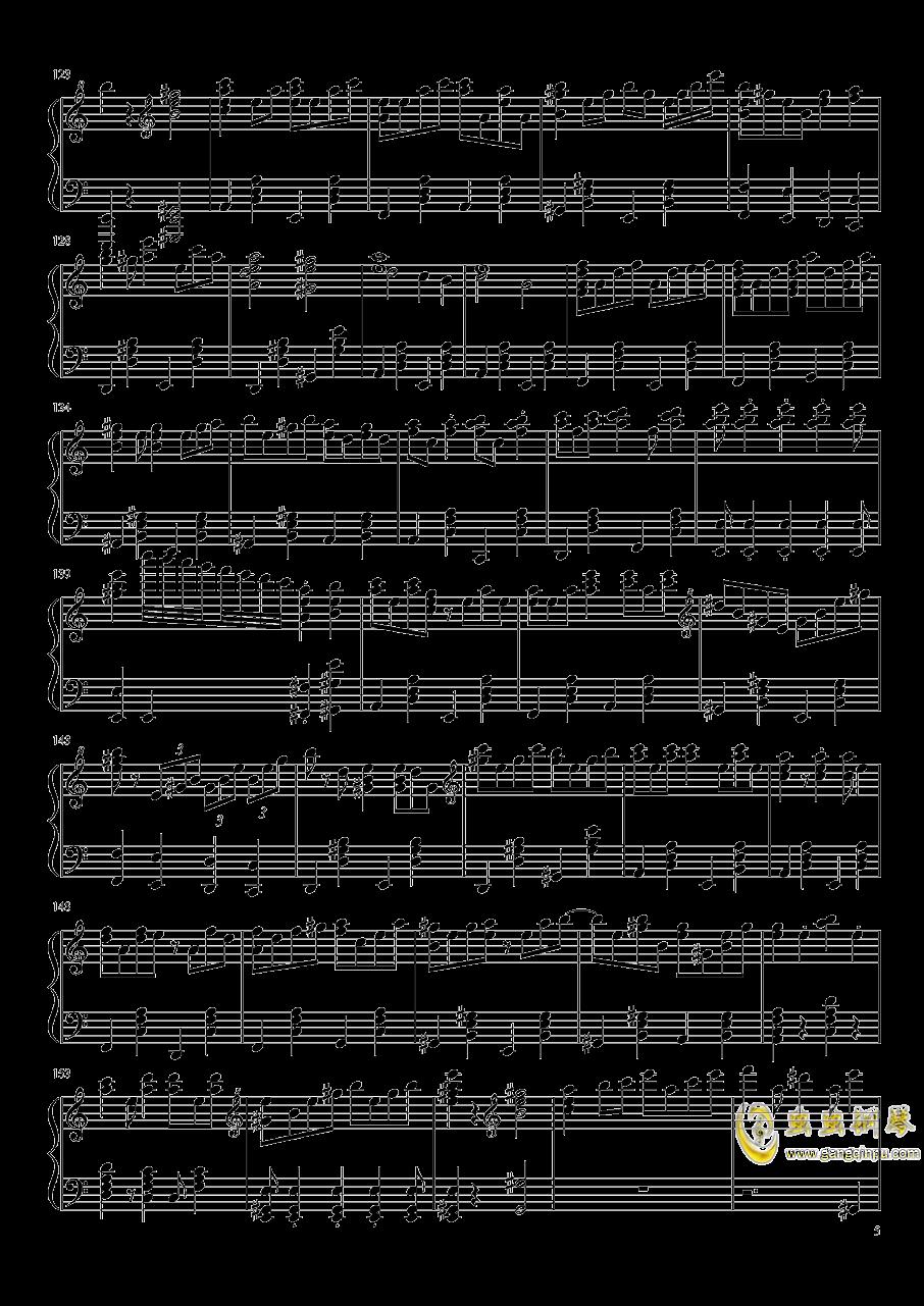 少女觉 ~ 3rd eye钢琴谱 第5页