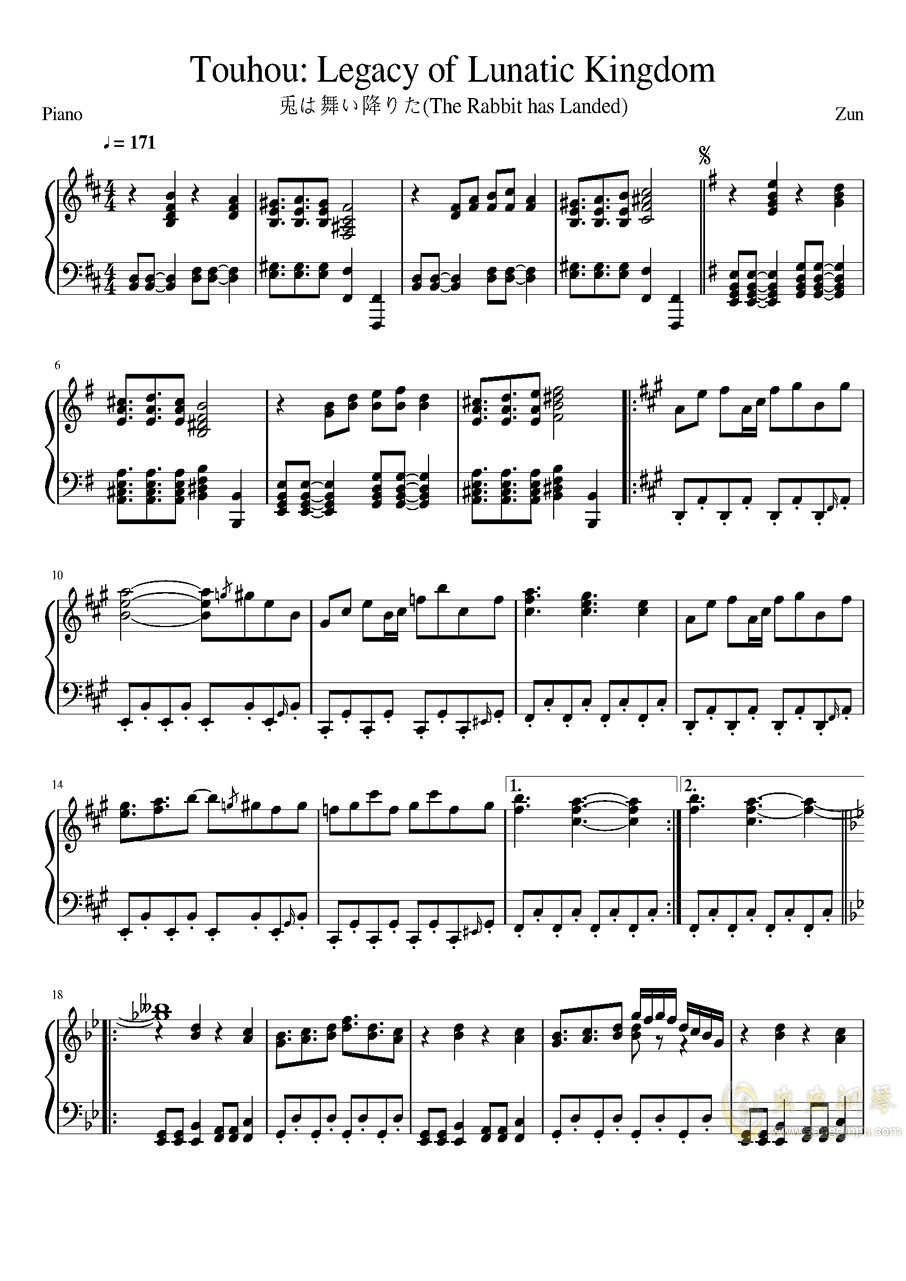 【东方绀珠传】兔已着陆钢琴谱 第1页