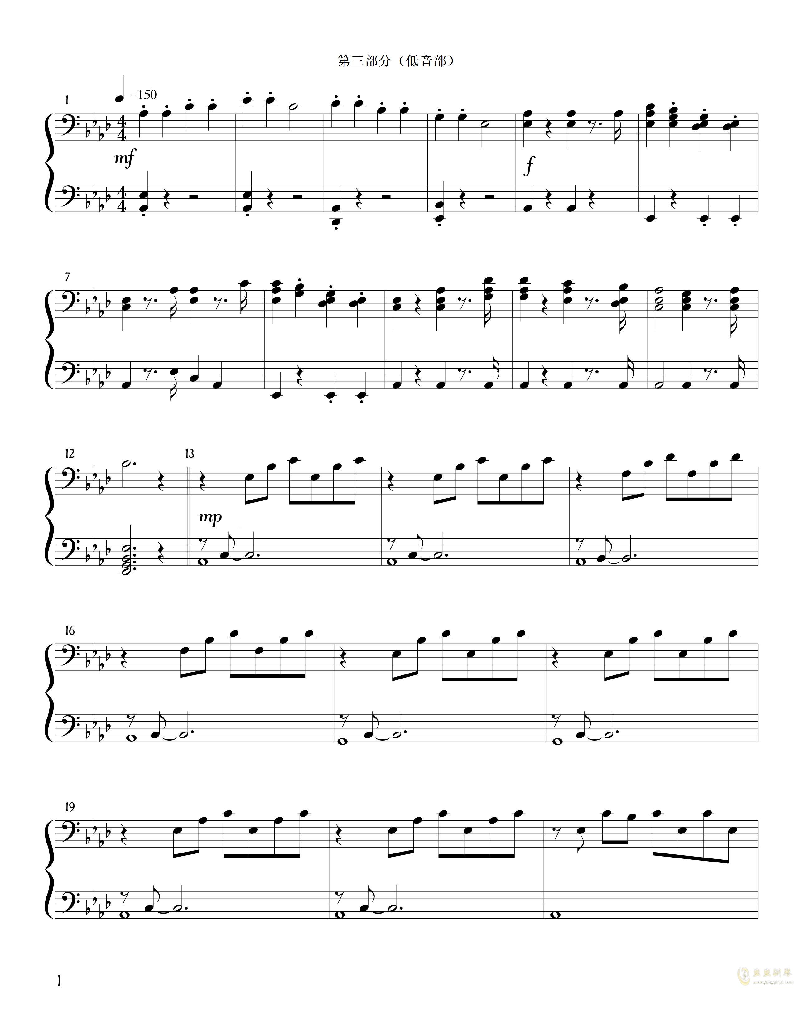 世界名曲六手连弹钢琴谱 第5页