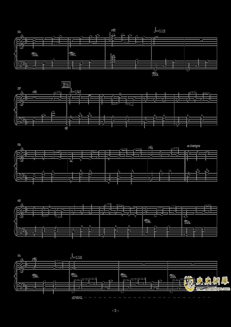 Always with me钢琴谱 第3页