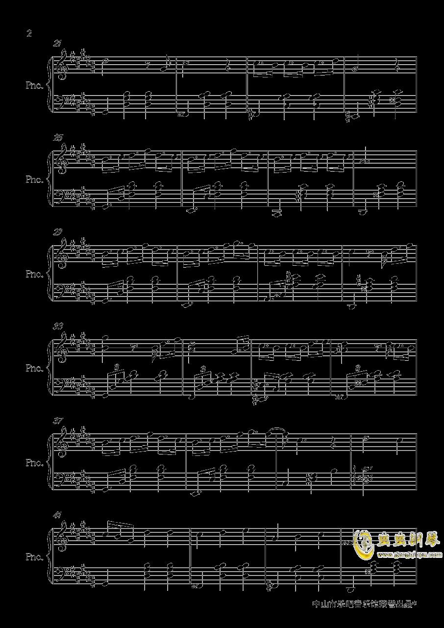 朱雀街钢琴谱 第2页