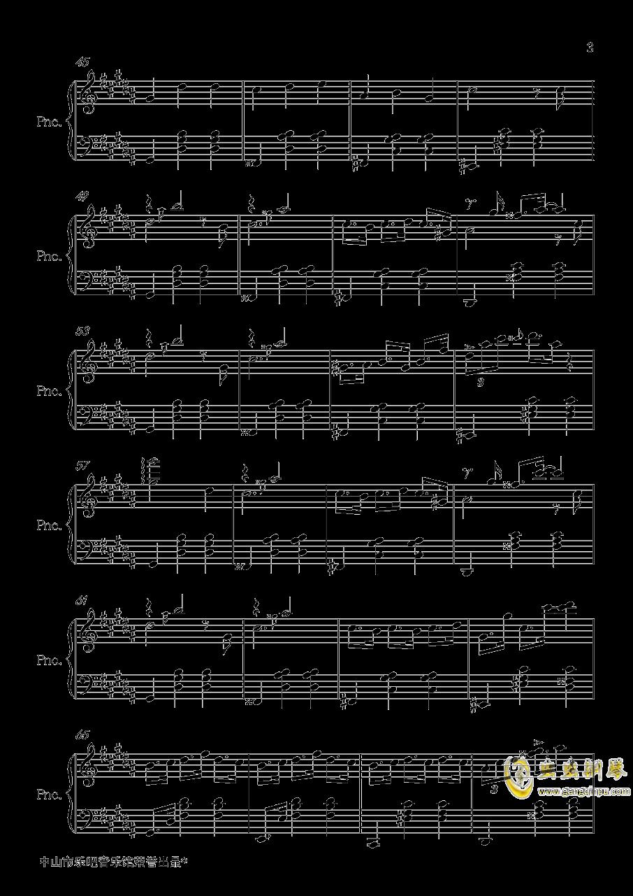 朱雀街钢琴谱 第3页