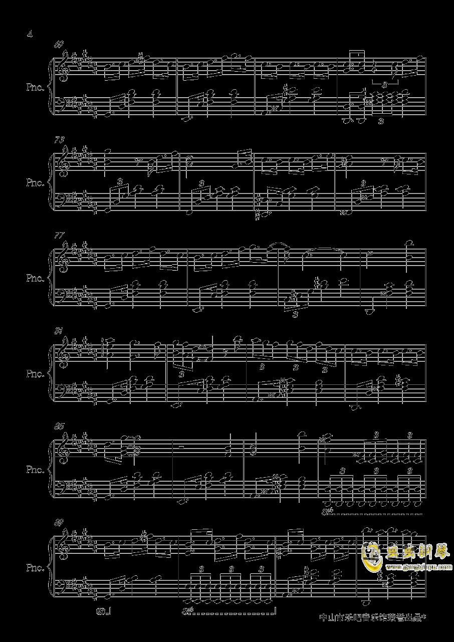 朱雀街钢琴谱 第4页