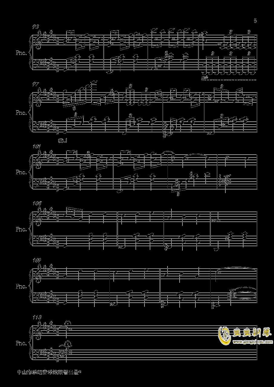 朱雀街钢琴谱 第5页
