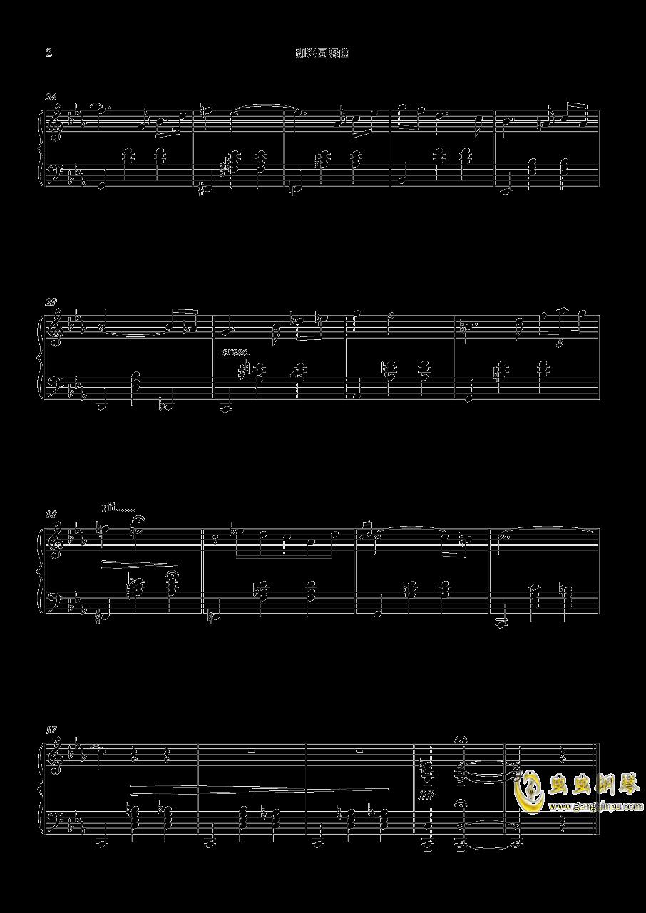 即兴圆舞曲钢琴谱 第2页