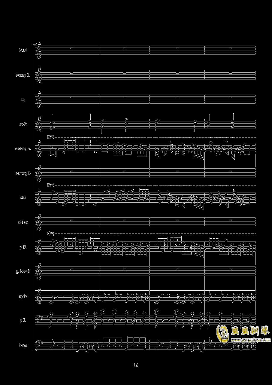 弹珠汽水○!钢琴谱 第16页