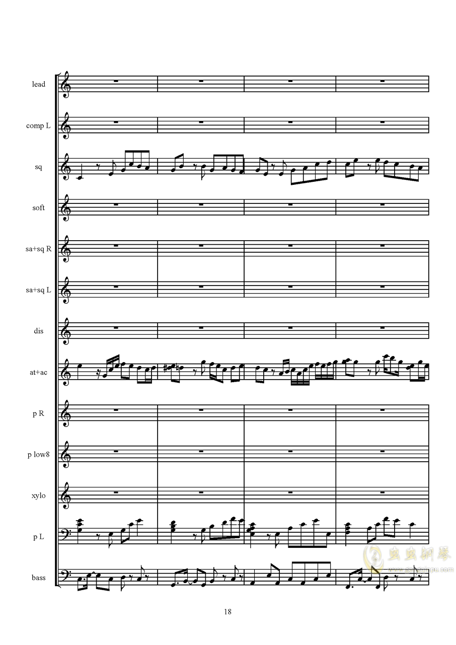 弹珠汽水○!钢琴谱 第18页