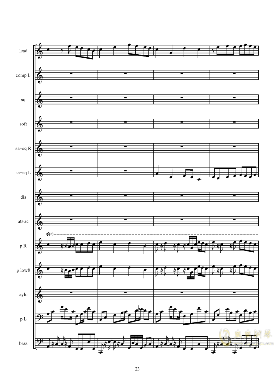 弹珠汽水○!钢琴谱 第23页