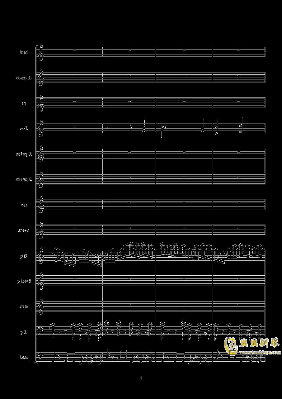 弹珠汽水○!钢琴谱 第4页