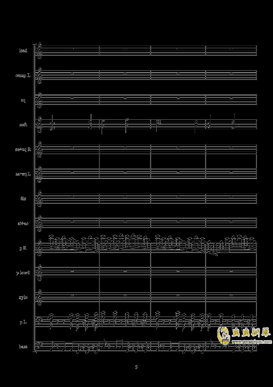 弹珠汽水○!钢琴谱 第5页